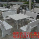 供应石桌石凳,石桌石凳厂家价格,石桌石凳批发厂家