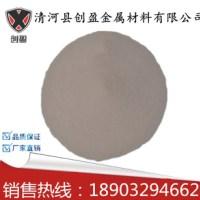 直销Ni15镍基合金粉末 雾化球形合金粉 镍合金粉末