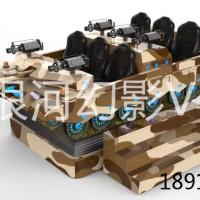 银河幻影VR   军事竞技      六人坦克