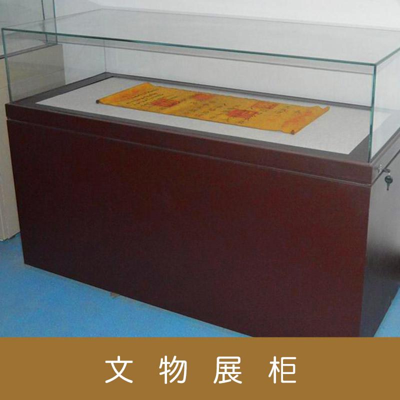 天津文物展示柜定做 衡水文物展示柜