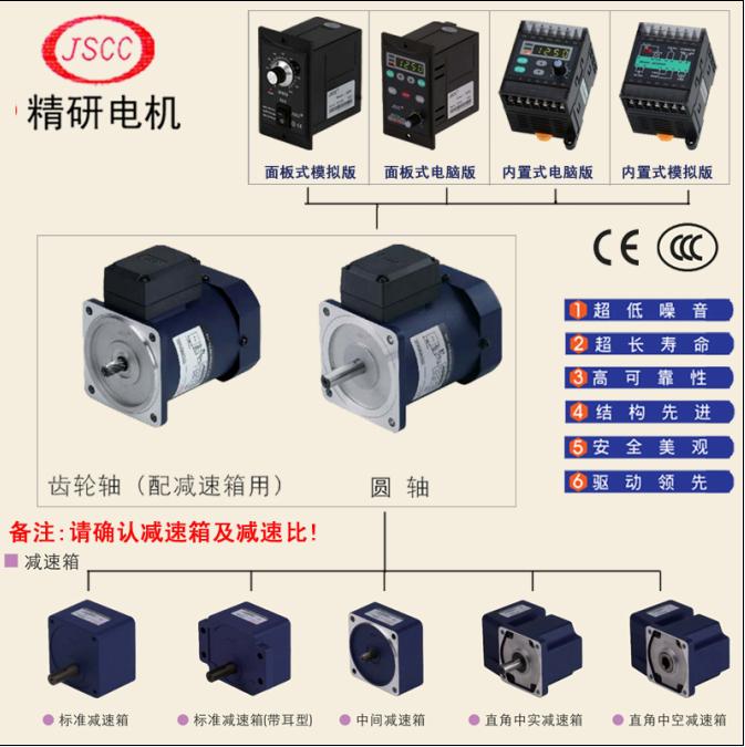 精研15W调速刹车电机70YF15GV22 YF调速电磁制动马达15~200W
