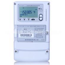 威胜电表DTZY341C-Z/G/J/C三相本地(模块)费控智能电能表 威胜本地费控电表批发