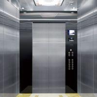 供应枣庄家用升降平台、升降货梯圣塔 供应枣庄家用升降平台、升降货梯