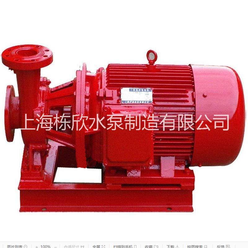 XBD-HW型消防恒压切线泵