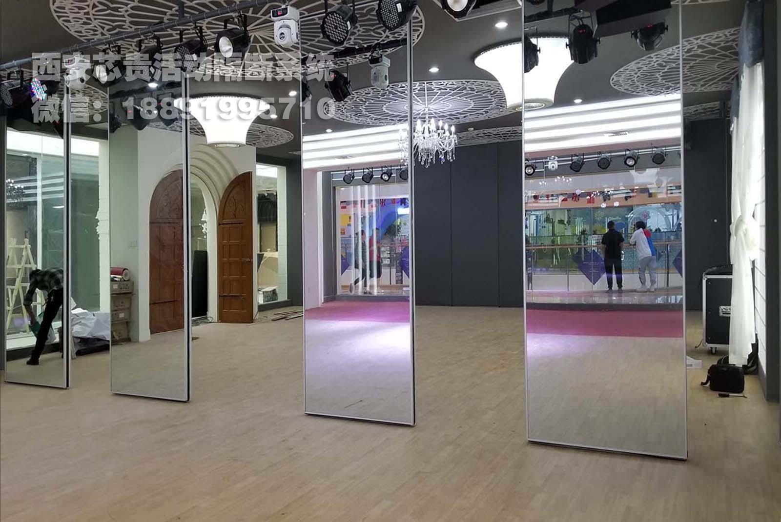 西安厂家舞蹈教室镜面移动隔断