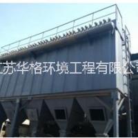 华格供应10吨生物质锅炉除尘
