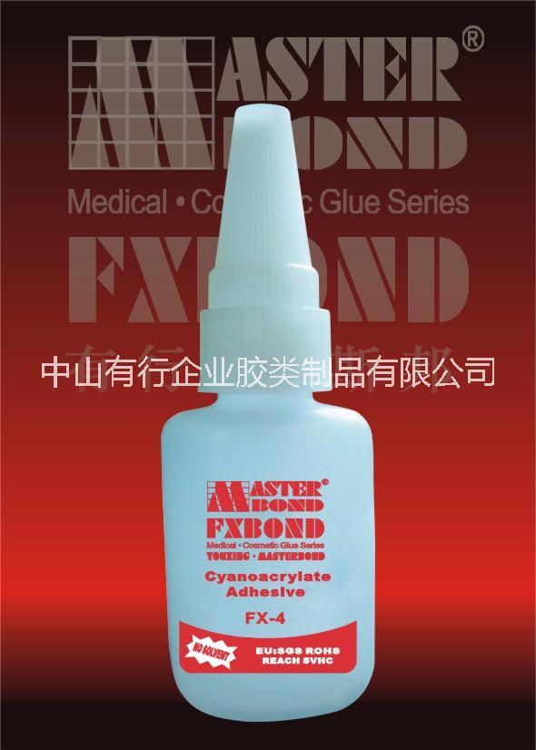 广东有行企业FX-4柔韧型瞬间强力快干胶厂家