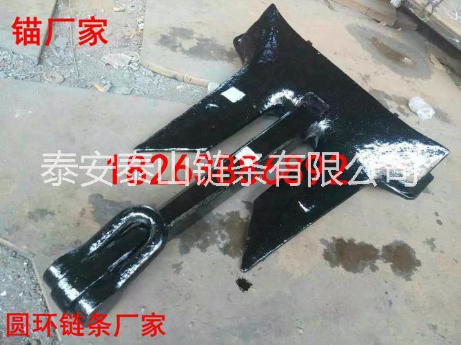 焊档船用锚链_防锈黑漆焊档 压档20mm船用有档锚链