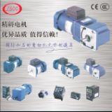 JSCC单相齿轮减速定速马达90YS60GV22 60瓦YS系列标准减速电机
