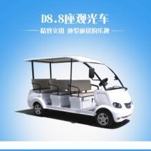 鑫跃牌电动观光车XY-D8/电动观光车/景区游览车/8座观光车图片