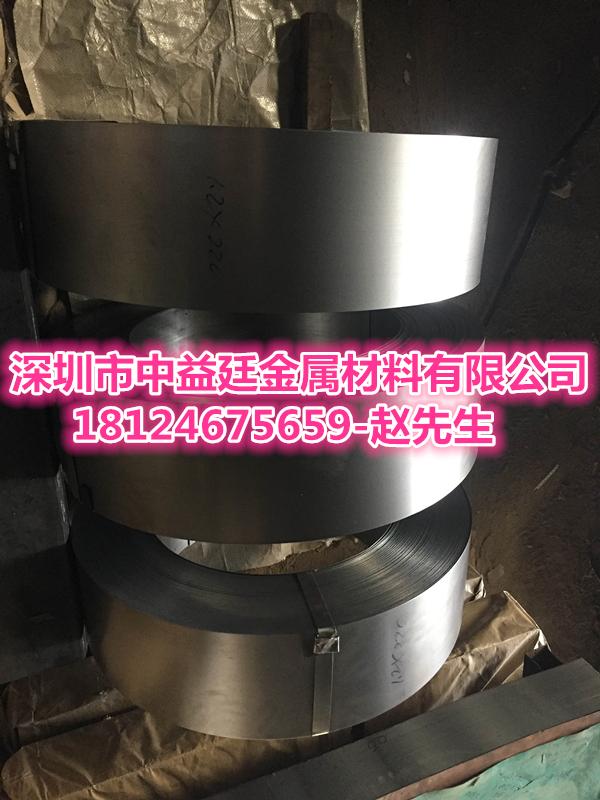 ASTM1008冷轧钢带价格 美标1008低碳钢带性能