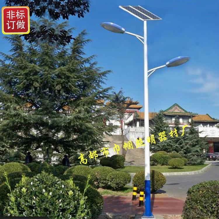 8米30W路灯 太阳能街灯节能灯太阳能高杆路灯