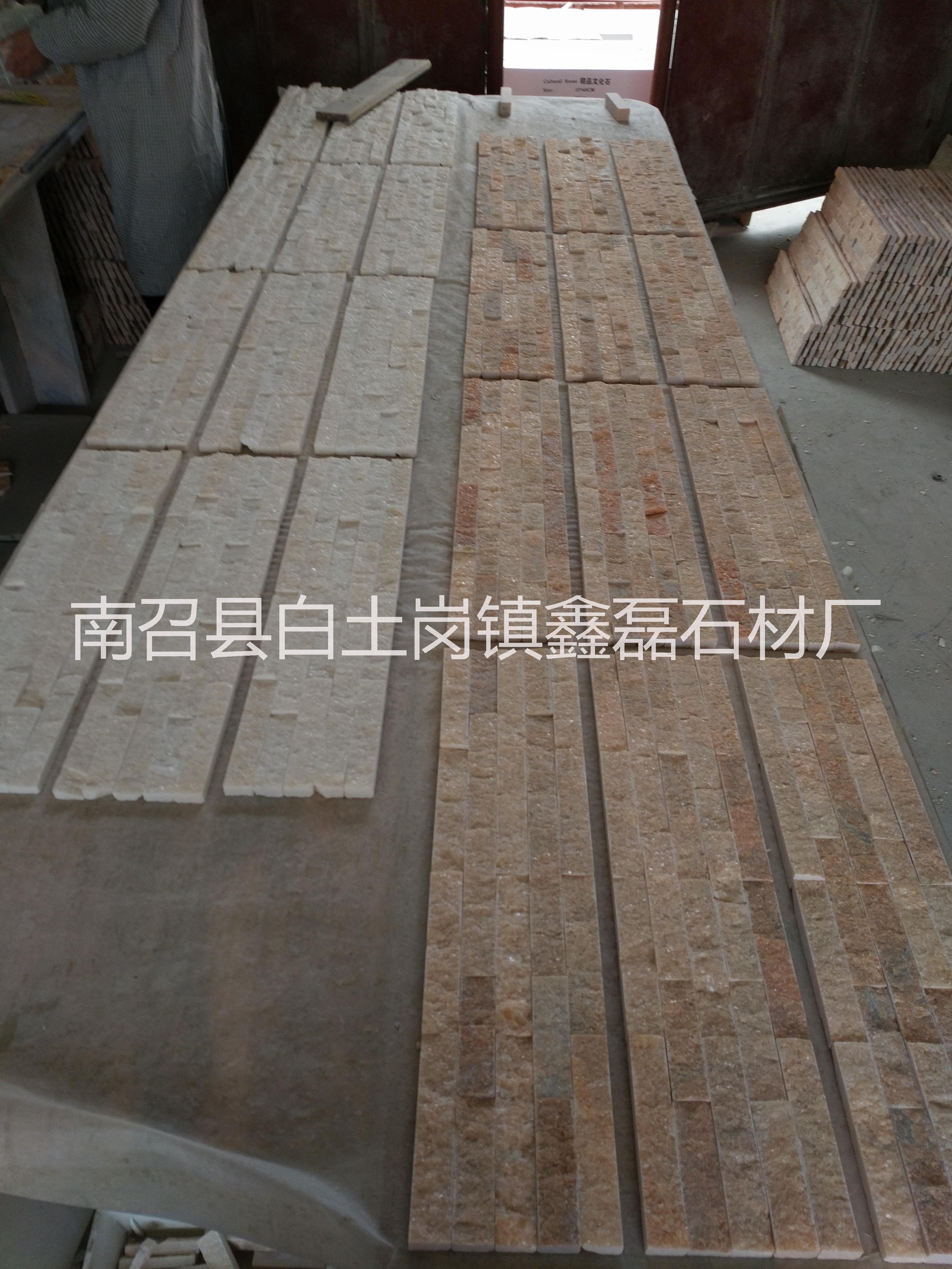 河南天然贴条艺术砖条石阳台砖背景墙砖 河南文化石内墙砖背景墙砖室内外通体砖