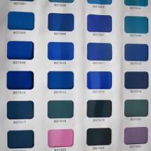 上海阻燃粉末涂料 耐高温塑粉 金属粉末涂料 聚氨酯塑粉 热固性粉末涂料