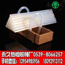 供应江西萍乡热熔胶棒供应商。萍乡热熔胶棒供应商批发