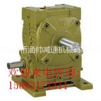 WPWKA蜗杆减速机|WPWKA蜗杆减速机的产地|河北WPWKA蜗杆减速机生产厂家