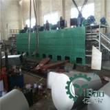 网带链板烘干机 生产线连续烘干设备 带式干燥机 辣椒粉生产线