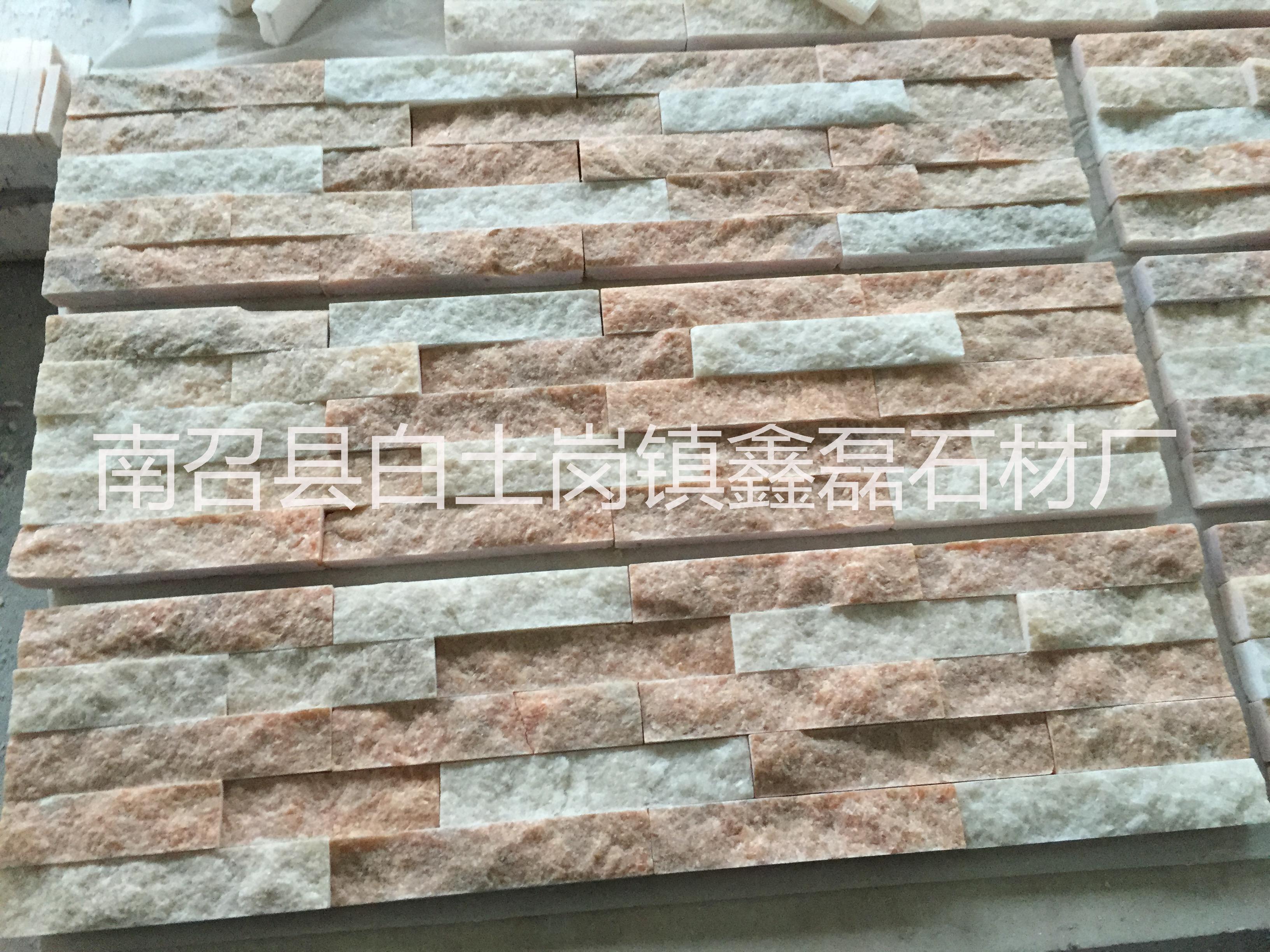 河南150*600天然贴条艺术砖凹凸面文化石水池砖 天然自然断面贴条艺术砖围墙砖水晶文化石 贴条砖 贴条文化石