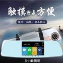 V8行车记录仪5寸触摸屏行车记录仪双镜头记录仪倒车影像,V8行车记录仪标价,V8行车记录仪厂商