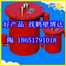 CWG-FY型瓦斯抽放管路负压自动放水器分类与加工参数批发