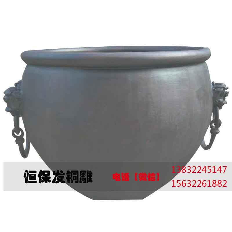 铜大缸 铜大缸订做 铜大缸铸造厂 1米铸铜大缸 招财纯铜大缸 铜大缸定制 1.2米青铜大缸 1.5米铜大缸摆件 1.4