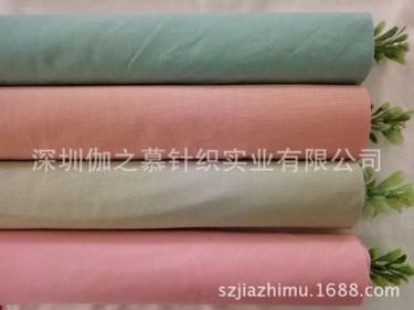 2018年爆款棉布 好质量柔滑40支R/C棉 内衣服装面料