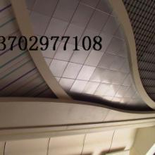 造型复合蜂窝板天花批发