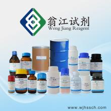 氢氧化钴| 21041-93-0  翁江试剂