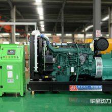 玉柴400千瓦柴油发电机组合理配备负载,更省钱图片