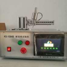 深圳耐划痕试验机生产商
