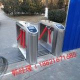 渭南工地闸机门禁劳务系统