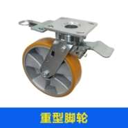 5寸重型优质聚氨酯PU轮图片