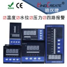 余姚精创仪表温控仪KCM-84A四限位数码表可选接温度传感器或各种变送器批发