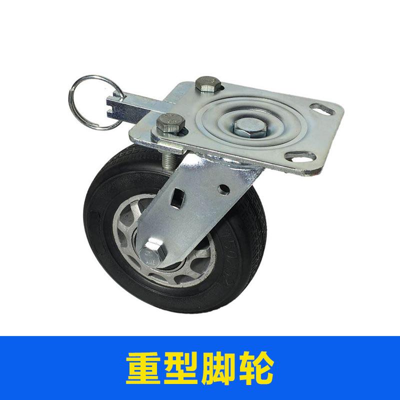 超重型脚轮4寸5寸6寸8寸万向轮铁芯聚氨酯脚轮加厚pu轮载重1吨,优质供应商,价格实惠