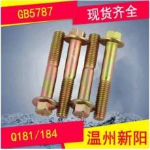 汽标Q184高品质凹脑平底高强度批发