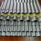奔驰4S店专用836型波纹板波纹墙面板 836型铝镁锰波纹板