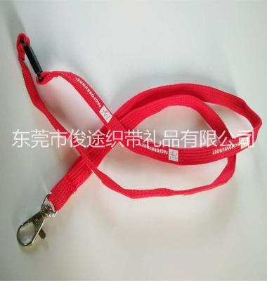 厂牌吊绳图片/厂牌吊绳样板图 (3)