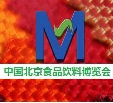 2018北京食品饮料展览会/2018第九届INIE中国北京国际高端食品饮品产业博览会2018北京食品饮料展览会批发