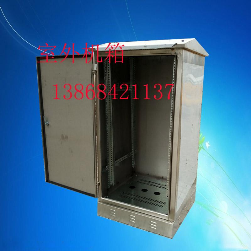 配电箱 1000*600*600落地式机柜 路由器机柜交换机机柜现货
