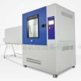 防水检测仪IPX69K淋雨试验箱