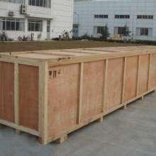 重型设备包装,广州重型设备包装,大型设备包装
