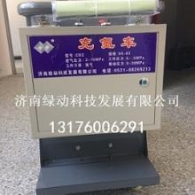 济南热轧厂蓄能器充氮车价格优质充氮车批发