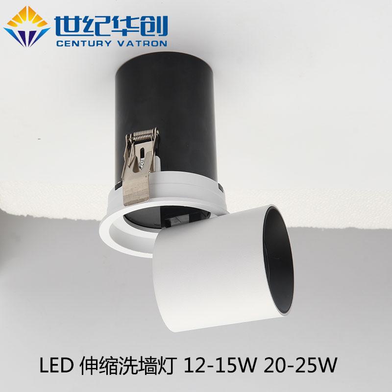 LED伸缩筒灯拉伸筒灯360度可旋转筒灯