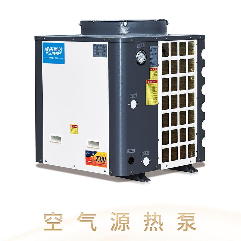 空气源热泵热水器厂家直销 智能家居热水系统 空气源热泵 环保处理设备可批发