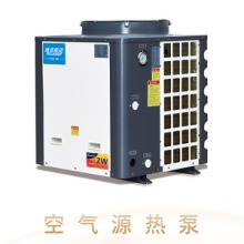 空气源热泵热水器厂家直销智能家居热水系统空气源热泵环保处理设备可批发批发