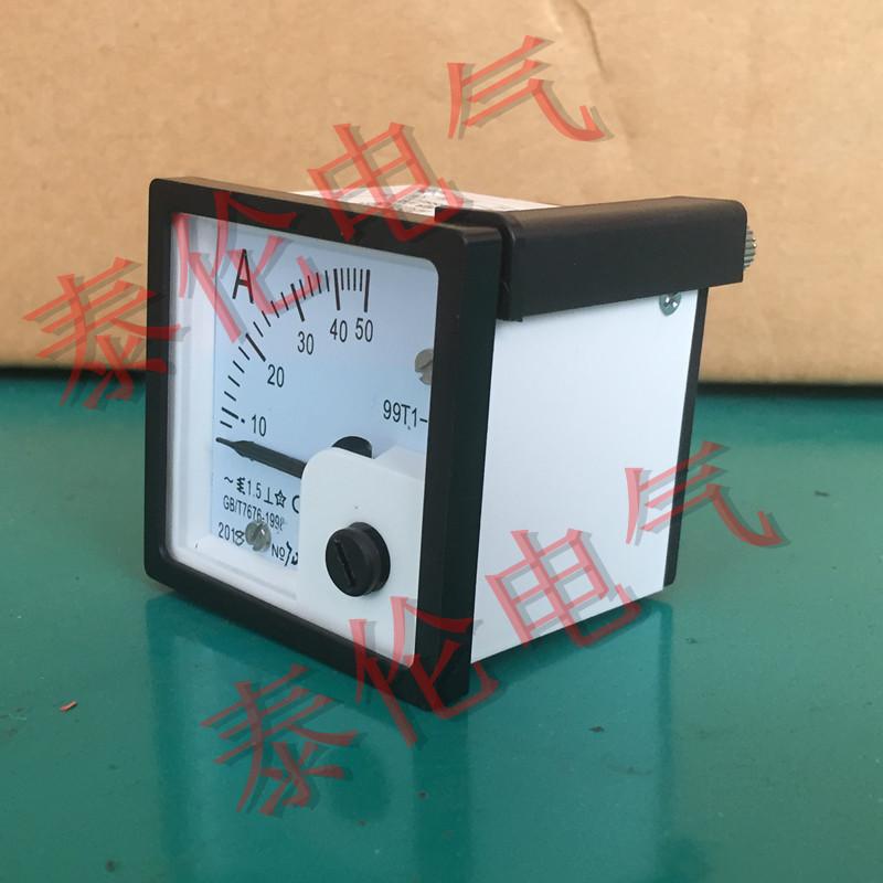 供应交流电焊机型号