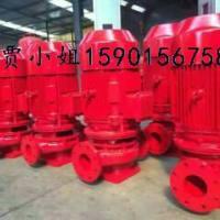 3CF消防泵XBD10.0/20
