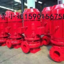 3CF消防泵XBD7.0/303CF消防泵XBD10.0/253CF消防泵XBD10.0/20批发