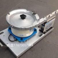 全铝LED振动盘 电感振动盘 铝盘顶盘设计加工