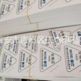 吉安PVC不干胶厂家直销    江西PVC不干胶供应商     PVC不干胶价格     PVC不干胶